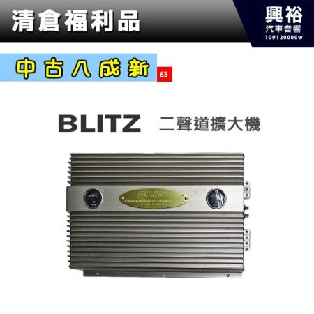 (63)【中古8成新】BLITZ 二聲道擴大機