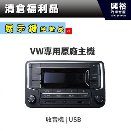 (91)【中古八成新】目擊者X5行車紀錄器*無後鏡頭