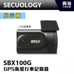 【SECUOLOGY】路透攝 SBX100G GPS衛星行車記錄器*170度超廣角