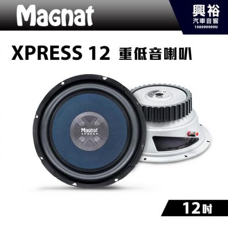 【Magnat】XPRESS 12 12吋重低音喇叭*公司現貨