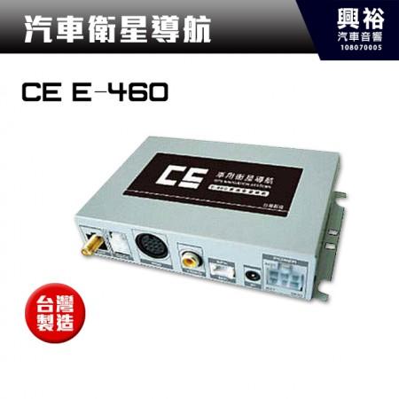 【CE】E-460 Pioneer 螢幕主機全系列 專用汽車用全觸控螢幕衛星導航