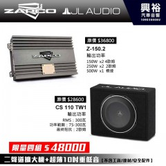 【優惠組合】Z-150.2 AB類 二聲道擴大器 | CS110TW1 10吋超薄型重低音喇叭 *擴大機+JL重低音喇叭