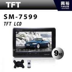 【車用螢幕】9吋車用固定式16:9高畫質螢幕SM-7599