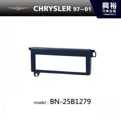 【CHRYSLER】97~01年 CHRYSLER 主機框 BN-25B1279