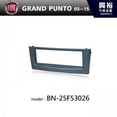 【FIAT】05~15年 GRAND PUNTO 主機框 BN-25F53026