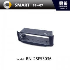 【SMART】99~07年 SMART 主機框 BN-25F53036(藍/黑)