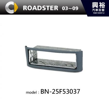 【SMART】03~09年 ROADSTER 主機框 BN-25F53037
