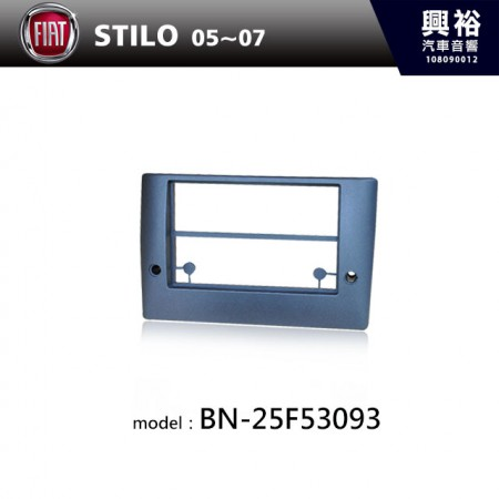【FIAT】05~07年 STILO 主機框 BN-25F53093