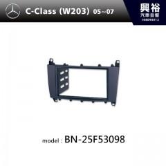 【BENZ】05~07年 C-Class( W203) 主機框 BN-25F53098