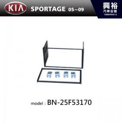 【KIA】05~09年 SPORTAGE 主機框 BN-25F53170