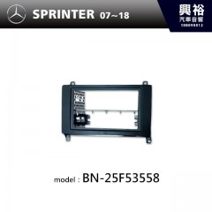 【BENZ】07~18年 SPRINTER 主機框 BN-25F53558