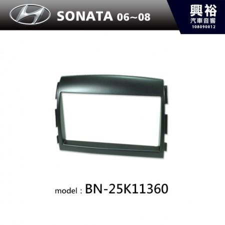 【HYUNDAI】06~08年 SONATA 主機框 BN-25K11360
