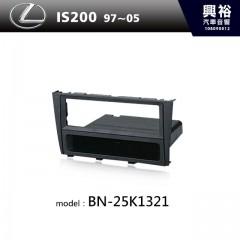 【LEXUS】97~05年IS200 主機框 BN-25K1321