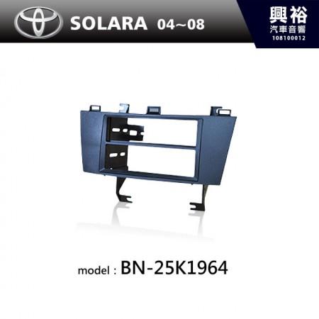 【TOYOTA】04~08年 SOLARA 主機框 BN-25K1964