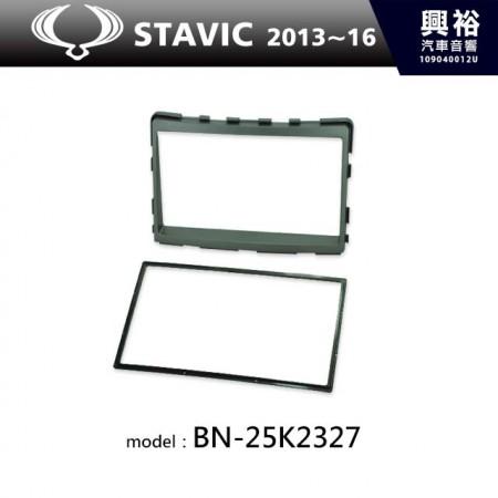 【SSANGYONG】2013~2016年 STAVIC 主機框 BN-25K2327