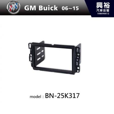 【BUICK】06~15年 GM Buick 主機框 BN-25K317