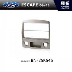 【FORD】06~13年 ESCAPE 主機框 BN-25K546