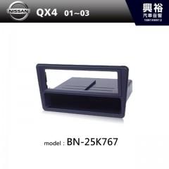 【NISSAN】01~03年 QX4 主機框 BN-25K767