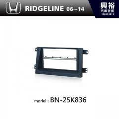 【HONDA】06~14年 RIDGELINE 主機框 BN-25K836