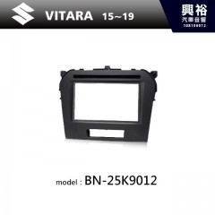 【SUZUKI】15~19年VITARA 主機框 BN-25K9012