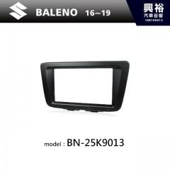 【SUZUKI】16~18年 BALENO 主機框 BN-25K9013