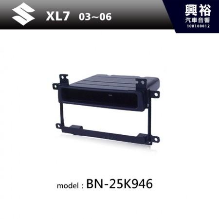 【SUZUKI】02~10年 SOLIO 主機框 BN-2450