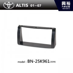 【TOYOTA】01~07年 ALTIS (2DIN)主機框 BN-25K961