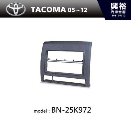 【TOYOTA】05~12年 TACOMA 主機框 BN-25K972
