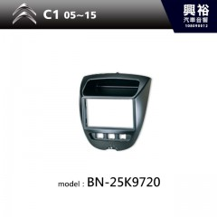 【CITROEN】05~15年 C1 主機框 BN-25K9720