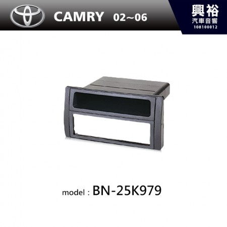 【TOYOTA】02~06年 CAMRY主機框 BN-25K979