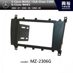 【BENZ】2004~07年 / 2005~09年 / 2008~09年 M.BENZ C-Class (W203) / CLK-Class (C209) / G-Class (W463) 主機框 MZ-2306G