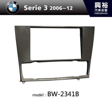 【BMW】2006~2012年 BMW Serie 3 主機框 BW-2341B