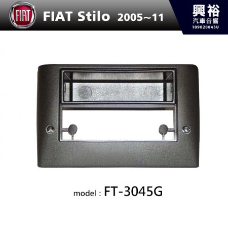 【FIAT】2005~2011年 FIAT Stilo 主機框  FT-3045G