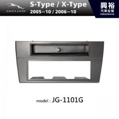 【JAGUAR】2005~2010年 / 2006~2010年 S-Type / X-Type 主機框 JG-1101G