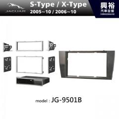 【JAGUAR】2005~2010年 / 2006~2010年 S-Type / X-Type 主機框 JG-9501B