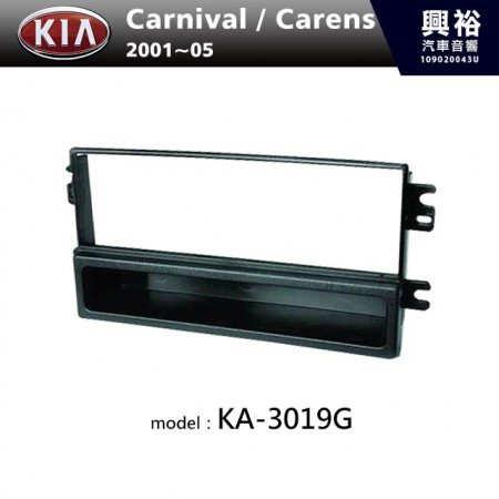 【KIA】2001~2005年 Carnival / Carens 主機框 KA-3019G