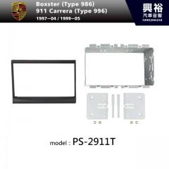 【PORSCHE】1997~2004年 / 1999~2005年 Boxster (Type 986) / 911 Carrera (Type 996) 主機框 PS-2911T