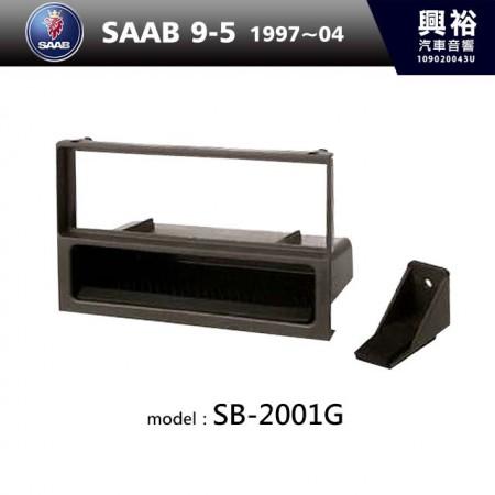 【SAAB】1997~2004 9-5 主機框 SB-2001G