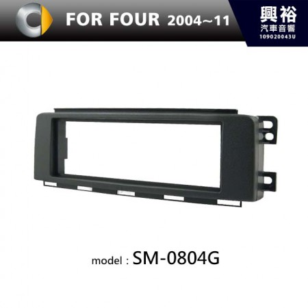 【SMART】2004~2011年 SMART For Four 主機框 SM-0804G