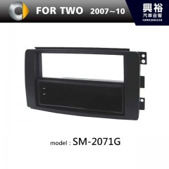 【SMART】2007~2010年 SMART For Two 主機框 SM-2071G