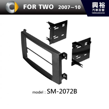 【SMART】2007~2010年 SMART For Two 主機框 SM-2072B