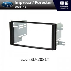 【SUBARU】2008~2012年 Impreza / Forester 主機框 SU-2081T