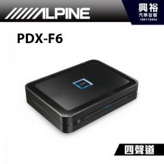 【ALPINE】 PDX-F6 四聲道功率擴大機