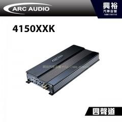 【ARC】4150XXK四聲道擴大機*內建多功能分音器