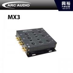 【ARC】二音路三音路電子分音器MX3