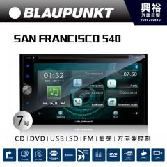 【BLAUPUNKT】藍點SAN FRANCISCO 540 CD/DVD/USB/FM/MP3/藍芽/導航 汽車音響主機*公司貨