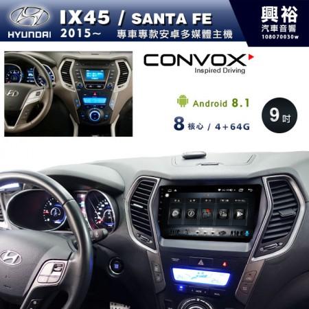 【CONVOX】2015~20年IX45/Santa Fe專用9吋無碟安卓機*聲控+藍芽+導航+安卓*8核心4+64(GT-3)※倒車選配