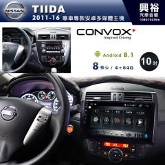 【CONVOX】2011~16年TIIDA恆溫專用10吋無碟安卓機*聲控+藍芽+導航+安卓*8核心4+64(GT-3)※倒車選配