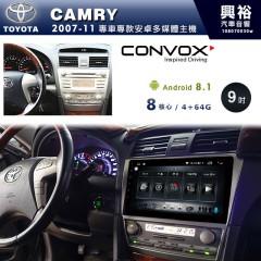 【CONVOX】2007~2011年CAMRY專用10吋無碟安卓機*8核心4+64※倒車選配