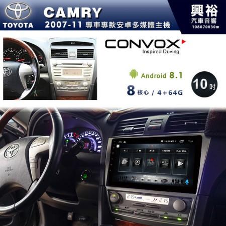 【CONVOX】2007~2011年CAMRY專用10吋無碟安卓機*聲控+藍芽+導航+安卓*8核心4+64(GT-3)※倒車選配